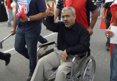 Lengthy Hunger Strike by Bahraini Activist Protesting Prison Conditions Concerns Family