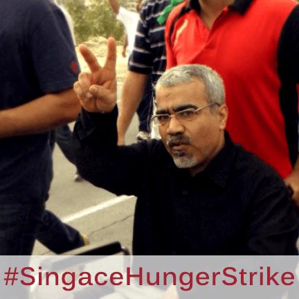 #SingaceHungerStrike