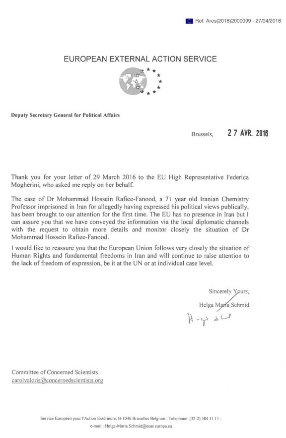 request for help letter