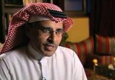 CCS Requesting Saudi Arabia to Review Sentence for Mohammad Al-Qathani