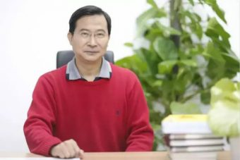 Prominent Chinese Brain Scientist Denied Visa to Attend U.S. Professional Conference