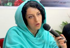 Narges Mohammadi Again Rushed to Hospital for Emergency Medical Care