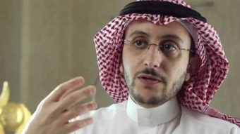 Critic of Aramco Sale Charged With Terrorism