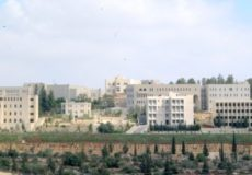 CCS Inquires About Complicated Process for VISAs for International Academics Teaching in West Bank Territories